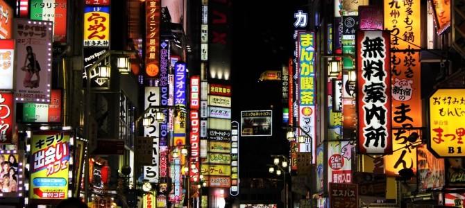 Wereldreis #57 | Een bijzondere reis door Japan