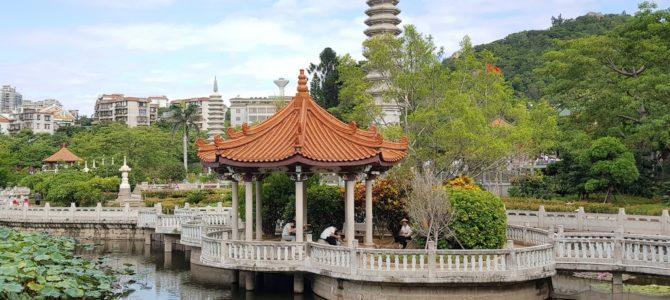 REISFILM | Het vakantiegevoel van Oost-China